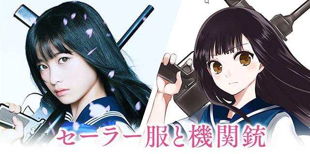 橋本環奈の星泉が2d美少女キャラに セーラー服と機関銃 ストリエ
