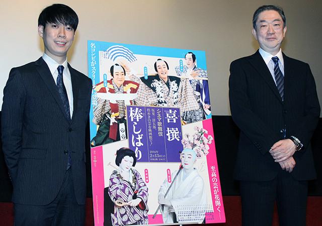 巳之助 父・三津五郎さんが愛した2演目のシネマ歌舞伎公開に感激「うれしく思っています」
