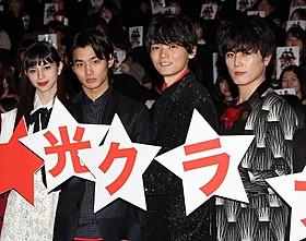 手作りチョコを約束した古川雄輝(中央右)「ライチ☆光クラブ」