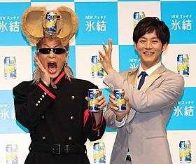 CMで共演する松坂桃李と綾小路翔