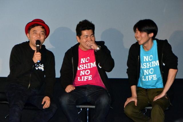 「水曜どうでしょう」と「ゴリパラ見聞録」が香川で共闘を約束! - 画像3