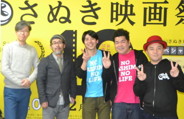「水曜どうでしょう」と「ゴリパラ見聞録」が香川で共闘を約束!