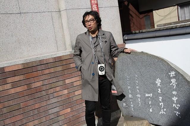 行定勲監督11年ぶりの「セカチュー」ロケ地凱旋!名カメラマン・篠田昇さんに思い馳せる