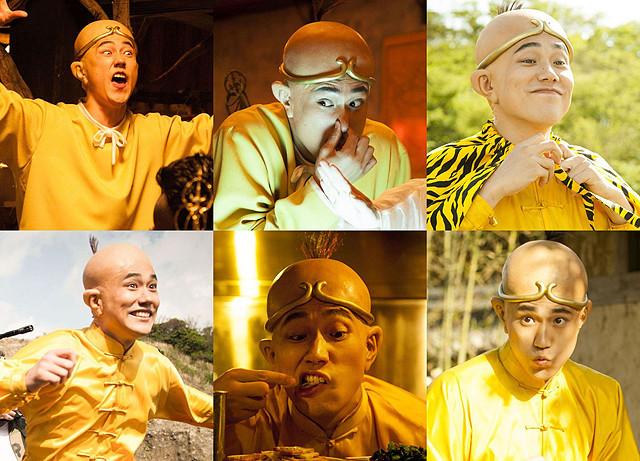 「珍遊記」松山ケンイチが体現する山田太郎の喜怒哀楽