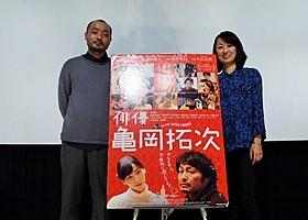 (左から)宇野祥平と横浜聡子監督「俳優 亀岡拓次」