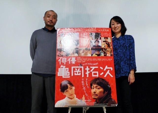 (左から)宇野祥平と横浜聡子監督