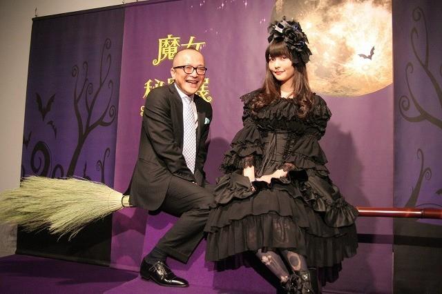 人気声優・上坂すみれ、「キュートな魔女に憧れ」拷問器具にも興味津々