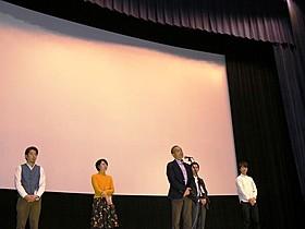 富山省吾スーパーバイザーと4監督たち「罪とバス」