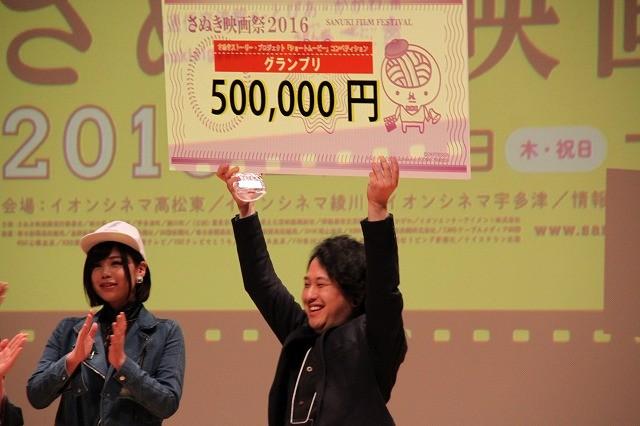 さぬき映画祭、初の観客動員1万人越え!本広ディレクター「来年も頑張る」