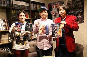 (左から)森笠佑馬氏、内尾由生弥氏、 杉山すぴ豊氏「マン・オブ・スティール」