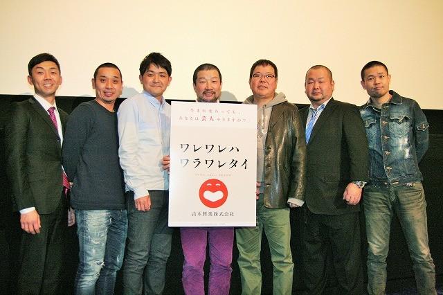 芸人107人にインタビューした木村祐一「文枝さんは伊達男でした」