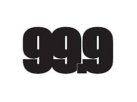 「99.9 刑事専門弁護士」は4月スタート