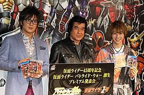 新旧ライダー3人がトーク「仮面ライダー1号」