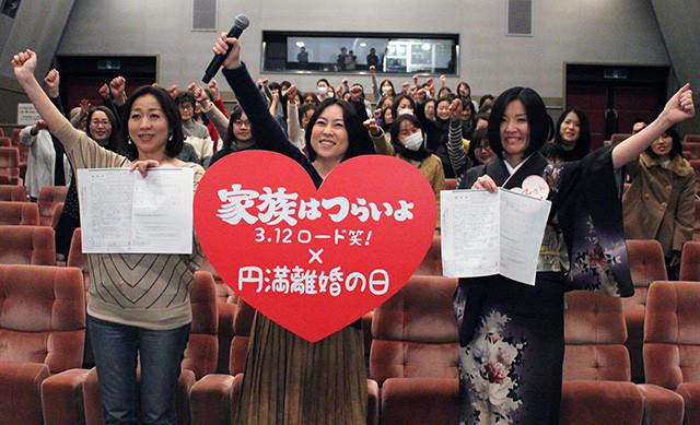離婚トークを盛り上げた倉田真由美