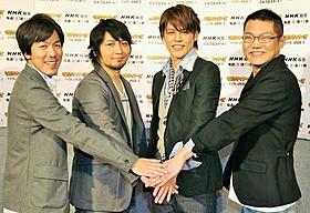 (左から)福田賢二、中村悠一、宮野真守、三宅健太