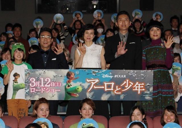 安田成美ら「アーロと少年」声優陣、ファン200人と「Best Friend」大合唱!