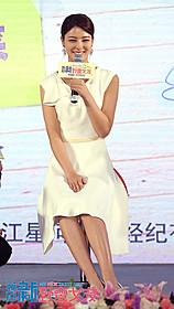 会見に臨んだ藤井美菜「猟奇的な彼女」