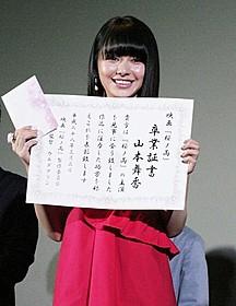 卒業証書を受け取った山本舞香「桜ノ雨」