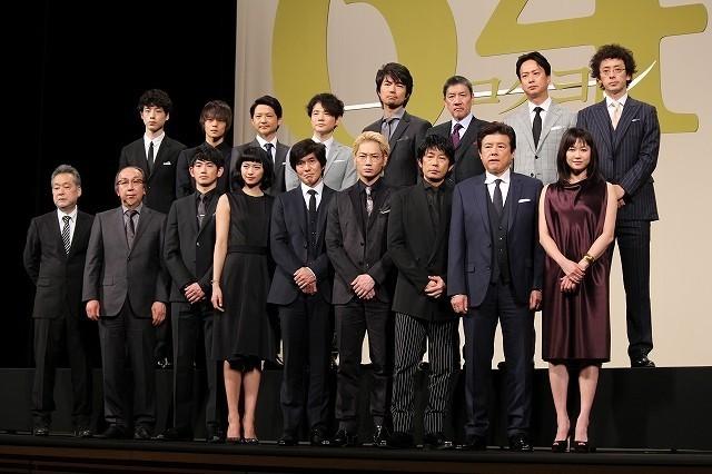 綾野剛、「64」主演の佐藤浩市に「お寿司が食べたい」とリクエスト