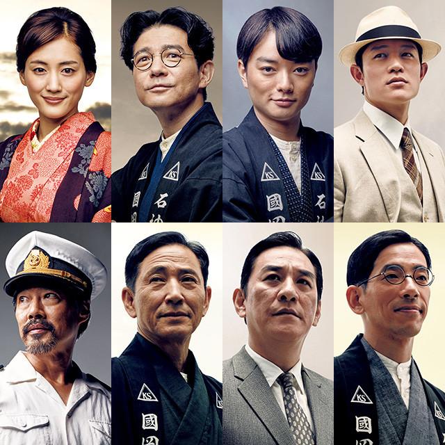 岡田准一主演「海賊とよばれた男」劇中ビジュアル一挙公開!