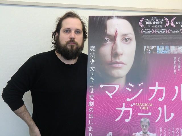 日本文化に傾倒「マジカル・ガール」監督、好きなキャラは蟲師、綾波レイ、鬼太郎…