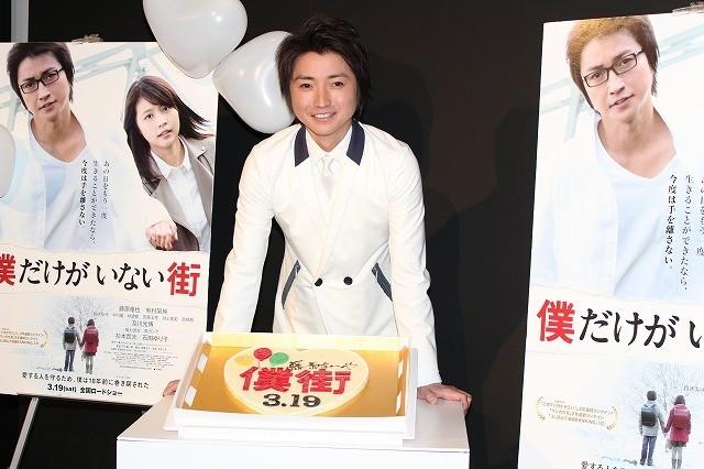 藤原竜也、ファン30人に「会いたかった」とチョコレートを手渡し!