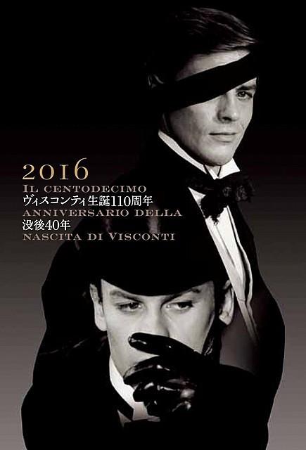 「ヴィスコンティと美しき男たち」のポスター画像