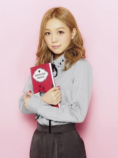 綾瀬はるか主演「高台家の人々」主題歌は西野カナの「You & Me」!
