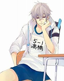 今夏テレビアニメが放送される「初恋モンスター」