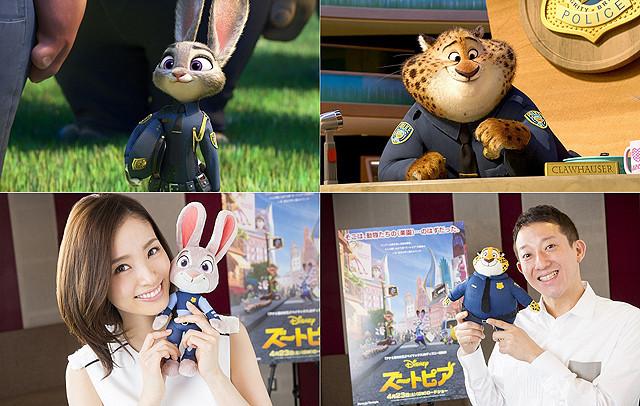 上戸彩、ディズニー「ズートピア」で主人公ジュディの吹き替え声優に サバンナ高橋も出演