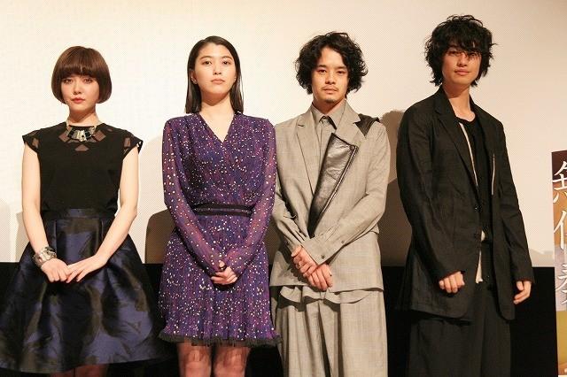 舞台挨拶に立った成海璃子、池松壮亮、斎藤工、遠藤新菜