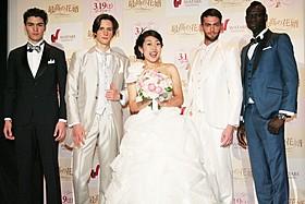 イケメンに囲まれる横澤夏子「最高の花婿」