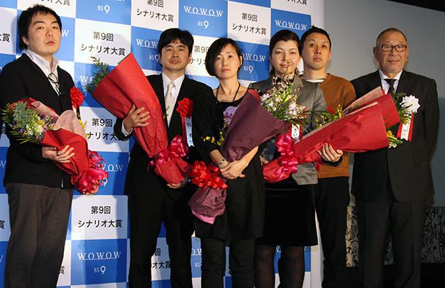 WOWOWシナリオ大賞受賞者
