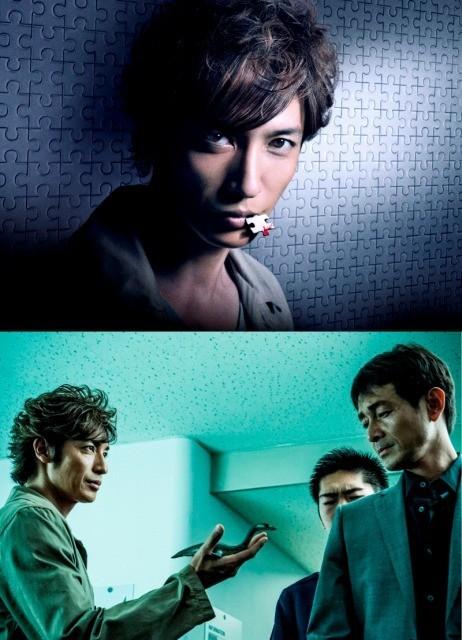 玉木宏が天才探偵を演じる映画版「探偵ミタライの事件簿」、ミステリアスな予告編公開!