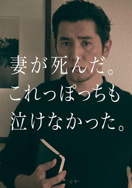 西川美和監督×本木雅弘「永い言い訳」に池松壮亮、黒木華、山田真歩らが出演!