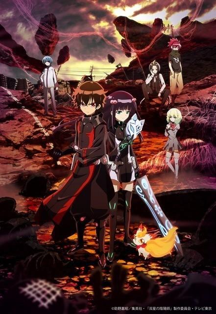 「双星の陰陽師」4月6日放送開始 アニメオリジナルキャラを福山潤が演じ、石川界人らも出演