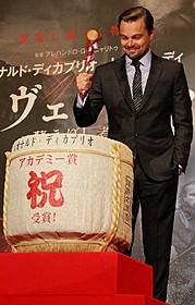 日本のファンとの交流を楽しんだ「レヴェナント 蘇えりし者」