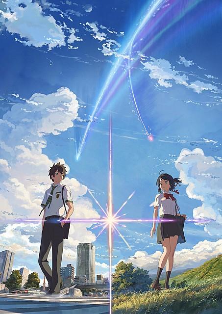 新海誠監督「君の名は。」新ポスター完成!瀧&三葉のビジュアルも初公開