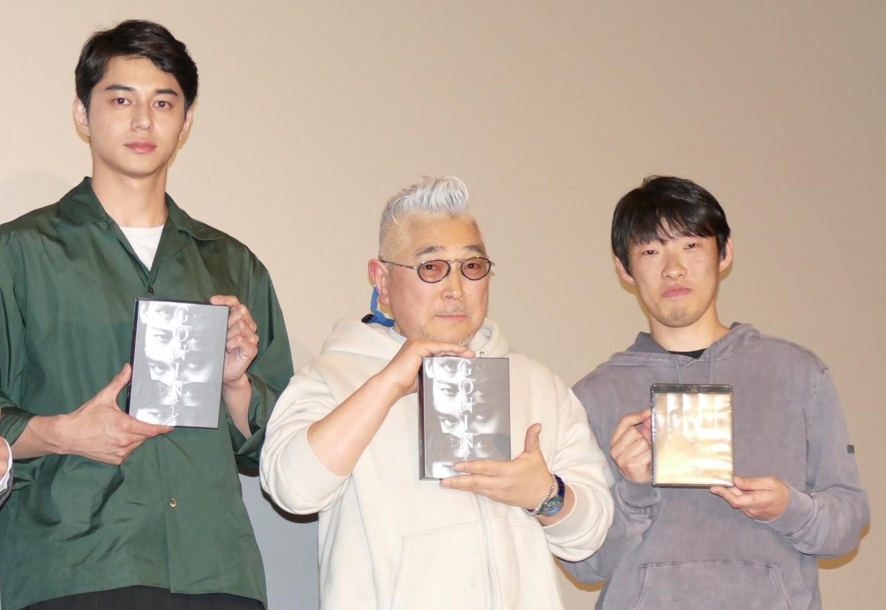石井隆監督「GONIN サーガ」長尺版の見どころは「東出くんのお尻」