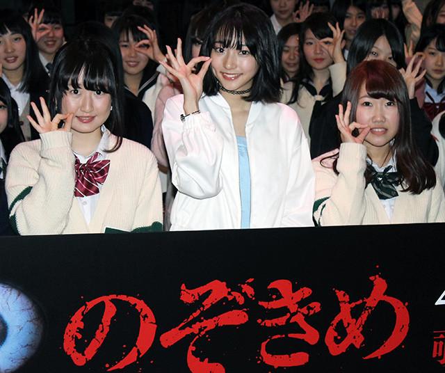 武田玲奈、出演ホラー映画「のぞきめ」女子高生と一緒に「キャーッ」