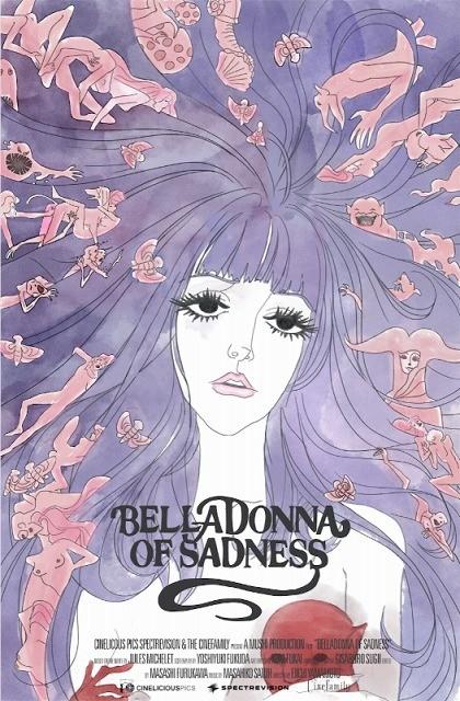 アートアニメ「哀しみのベラドンナ」が4Kレストア版で米劇場初公開