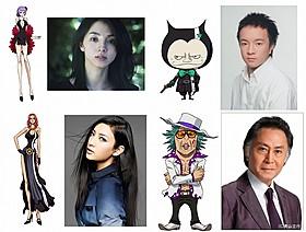 (左上から時計回りに)満島ひかり、濱田岳、北大路欣也、菜々緒「ONE PIECE FILM GOLD」