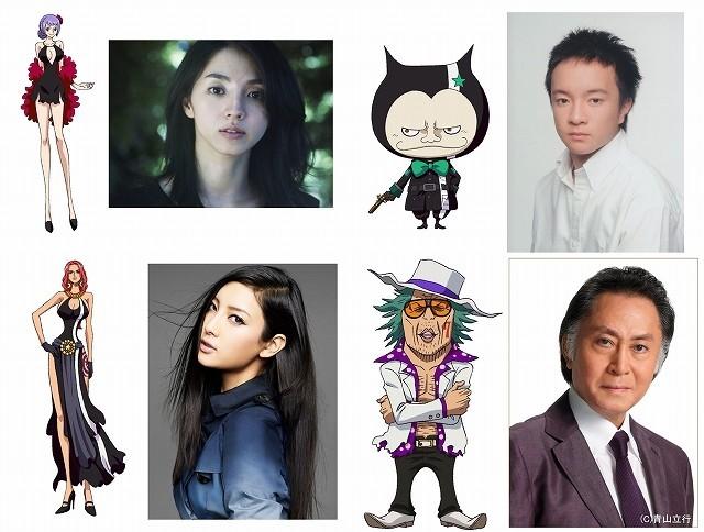 劇場版「ONE PIECE」最新作に満島ひかり、濱田岳、菜々緒、北大路欣也が参戦!