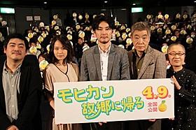 沖田修一監督のオリジナル脚本作品「モヒカン故郷に帰る」