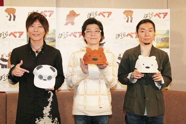 個性豊かな3匹のクマの日常を描くコメディ