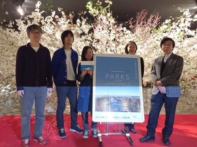 井の頭公園100周年記念映画「PARKS」製作決定 瀬田なつき監督「新しい吉祥寺を発見できるような映画に」