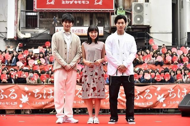 広瀬すず、初の関西イベントで1万人集客「大阪のみんな、好きやで!」