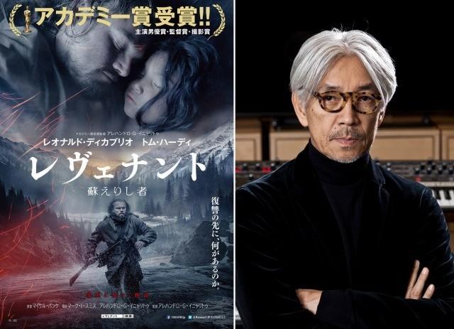 坂本龍一による壮大な劇中音楽が鳴り響く「レヴェナント」特別予告公開