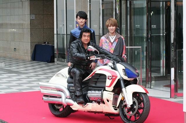 45周年を迎え感慨にひたった藤岡弘、と西銘駿、山本涼介