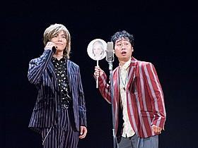 金髪チャラ男風の森岡龍(左)と、三枚目風の前野朋哉「エミアビのはじまりとはじまり」